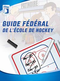 Guide fédéral de l'école de hockey