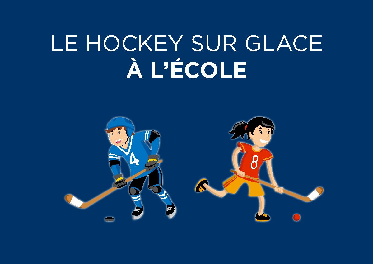 Le hockey sur glace à l'école